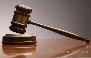 court-adjourned-to-may-24-the-appeal-against-the-verdict_kuwait