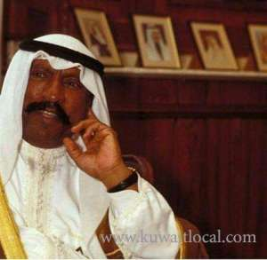 kuwait-marks-9th-anniv-of-father-amirs-passing-away_kuwait