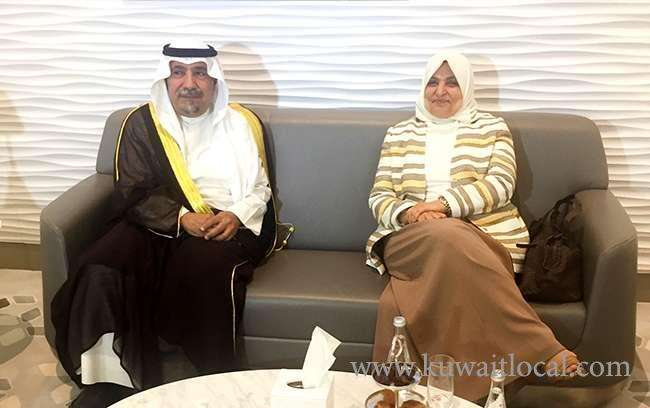 doha-forum-to-discuss-prospects-of-mideast-stability---al-sabeeh_kuwait