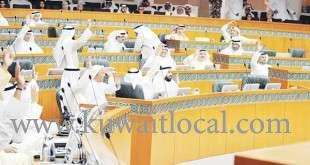 panel-okays-proposal-to-regulate-electricity-water-and-fuel-subsidies-for-government-agencies-and-their-employees_kuwait