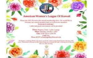 american-women-league-annual-membership-drive-3rd-october_kuwait
