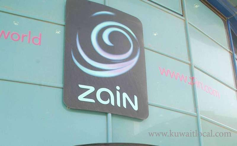 zain-telecommunications-prepared-for-installation-of-3000-cameras-in-a-bid-to-secure-mosques_kuwait