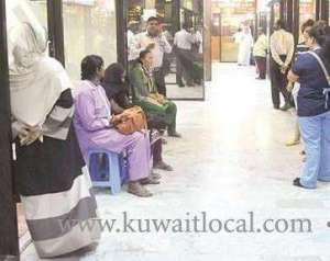 crackdown-on-part-time-domestic-offices_kuwait