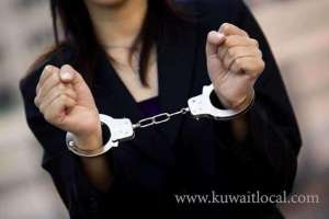 kuwaiti-woman-who-wanted-by-law-for-several-cases-was-arrested_kuwait