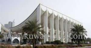 national-assembly-approved-the-final-budgets-of-state-agencies_kuwait