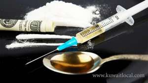 criminal-security-officer-arrested-drug-trafficker-_kuwait