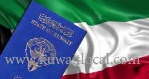 kuwaiti-womans-passport-was-offered-for-sale-at-one-of-the-e-sites-for-124-dollars_kuwait