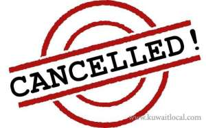 court-cancelled-the-payment-order_kuwait