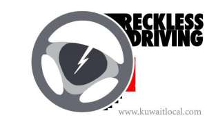 reckless-drivers-arrested_kuwait