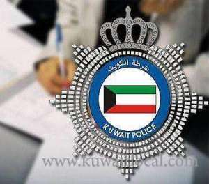 sri-lankan-housemaid-tried-to-commit-suicide-by-jumping-in-bayan-area_kuwait