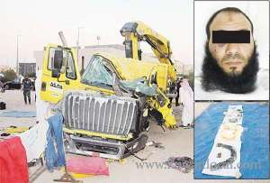 court-sentenced-life-imprisonment-for-daesh-extremist_kuwait