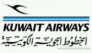 kuwaiti-pilot-and-an-employee-of-the-moi-have-been-referred-for-investigation-for-fighting-inside-the-aircraft_kuwait