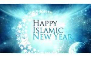 4-days-holidays-for-islamic-new-year-including-weekend_kuwait