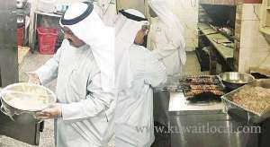 kuwait-municipality-continues-of-its-inspection-campaigns_kuwait