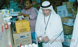 municipality-branch-in-farwaniya-inspected-cooperative-societies_kuwait
