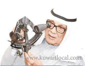 saleh-al-ojairi---eid-on-sunday,-june-25th_kuwait