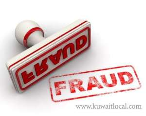 cops-have-arrested-two-women-fraudsters_kuwait
