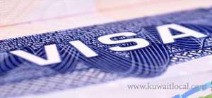 couple-not-married---dependent-visa-for-child_kuwait