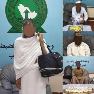 4-pilgrims-arrested-in-saudi-arabia-for-drug-trafficking_kuwait