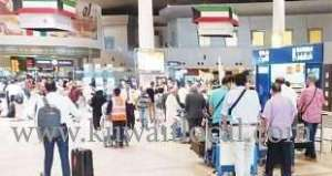 more-than-3,000-orders-for-travel-ban-were-issued-in-the-last-5-months-of-this-year_kuwait
