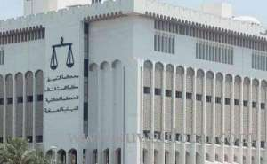 court-sentenced-a-blogger-to-10-yrs-prison-for-posting-false-news_kuwait