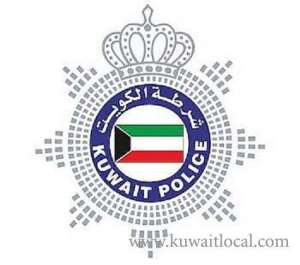 bedoun-who-died-in-home-fire-have-been-referred-to-forensics-to-identify-the-cause-of-death_kuwait