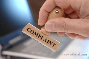 citizen-filed-a-complaint-accusing-a-lebanese-man-of-cheating-_kuwait