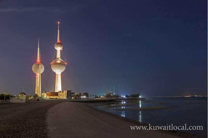 Kuwait Vows To Combat Eid Advertisement Messages Chaos