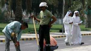 kuwait-eager-to-boost-efforts-to-end-discrimination_kuwait
