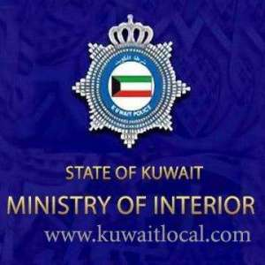 moi-dismissed-untrue-reports-circulated-on-social-media-about-raid-on-a-mosque-in-sharq_kuwait