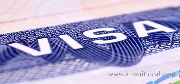 visit-visa-extension_kuwait