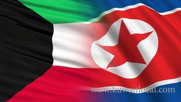 work-permits-will-not-be-issued-for-north-koreans_kuwait