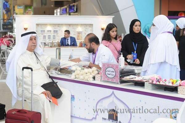 kuwait-international-airport-fully-ready-to-facilitate-flow-of-pilgrims_kuwait