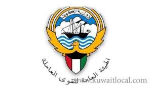 pam-has-imposed-additional-charges-of-kd-250-for-each-work-permit_kuwait