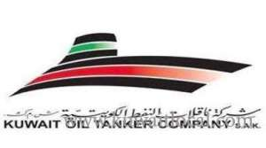 alleged-sinking-of-kuwaiti-oil-tanker-denied_kuwait