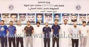 media-reports-published-earlier-on-the-escape-of-14-abdali-cell-convicts-were-incorrect_kuwait
