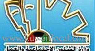 mp-questioned-to-mosal-minister-for-economic-affairs-on-recruitment-of-expats_kuwait
