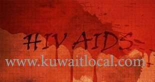 no.of-aids-patients-in-kuwait-has-risen-to-320_kuwait