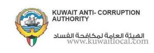 anti-corruption-authority-refers-6-officials-to-public-prosecution_kuwait