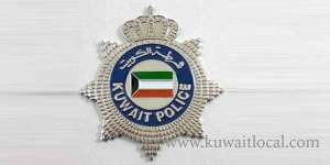 bedoun-youth-and-pakistani-man-were-arrested-in-possession-of-hashish_kuwait
