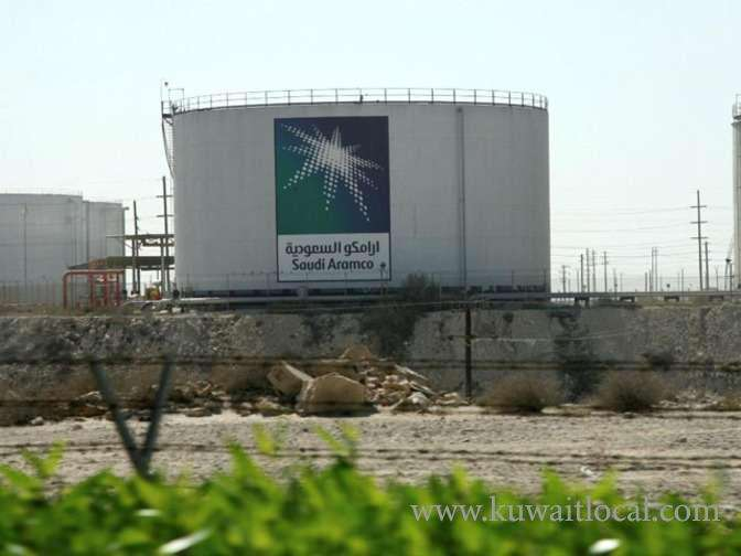 saudi-aramco-plans-expansion-in-india-with-new-unit_kuwait