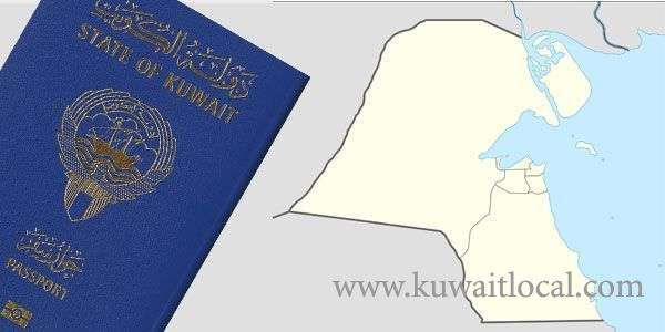officers-have-arrested-2-syrians-for-paying-kd-99,000-to-kuwaiti-for-helping-their-sons-to-obtain-citizenship_kuwait