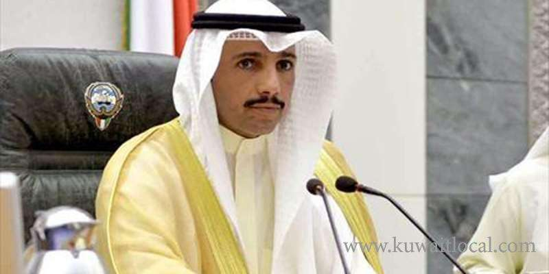 assembly-speaker-affirmed-the-legislatures-readiness-to-cooperate-with-gvnmnt_kuwait