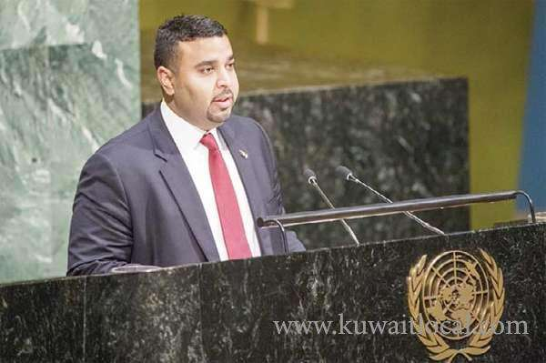 kuwait-is-keen-achieving--un-goals-through-aiding-struggling-nations-and-intensifying-the-role-of-women_kuwait