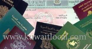 residence-transfers-of-ahmadi-teachers-have-been-awaiting-for-almost-one-month_kuwait