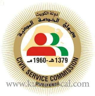 csc-approved-the-request-of-moh-to-delegate-kuwaiti-doctors-and-accountants-to-work-at-overseas-medical-offices_kuwait