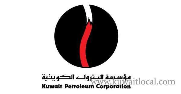 increase-the-prices-of-fuel-roughly-47-pc-due-to-recent-hike-in-the-global-fuel-prices,_kuwait