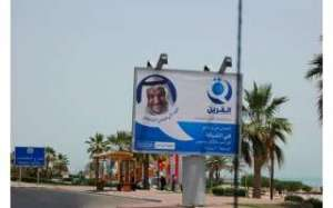 all-advertisements-placed-on-bridges-are-unlicensed-and-without-official-permits---nakhi_kuwait