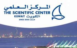 new-tour-service-for-the-visitors-of-the-kuwait-scientific-center_kuwait