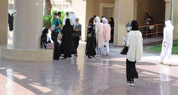 university-dress-code-sparks-controversy-in-kuwait_kuwait